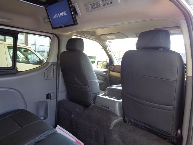ロングライダープレミアムGXターボ 4WD1オーナーナビTV後席TVバックカメラエアロHIDライト&LEDデイライト15AW黒革調シートWエアバックインテリキーAC100V(9枚目)