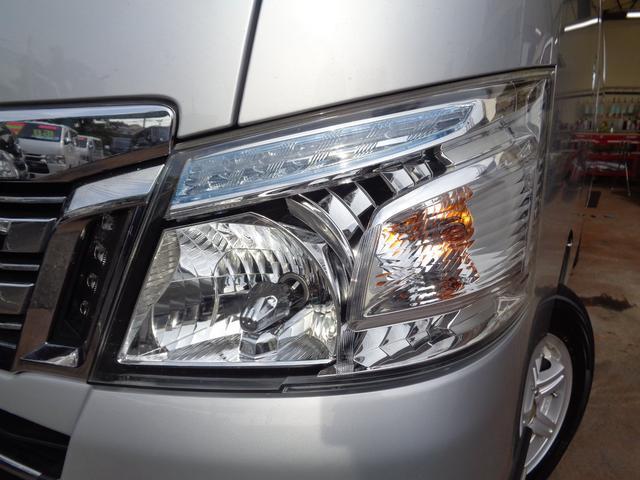 ロングライダープレミアムGXターボ 4WD1オーナーナビTV後席TVバックカメラエアロHIDライト&LEDデイライト15AW黒革調シートWエアバックインテリキーAC100V(25枚目)
