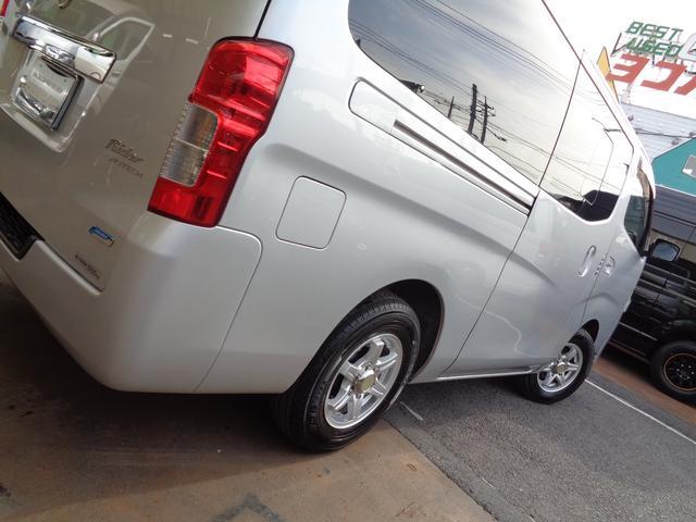 ロングライダープレミアムGXターボ 4WD1オーナーナビTV後席TVバックカメラエアロHIDライト&LEDデイライト15AW黒革調シートWエアバックインテリキーAC100V(48枚目)