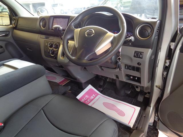 ロングライダープレミアムGXターボ 4WD1オーナーナビTV後席TVバックカメラエアロHIDライト&LEDデイライト15AW黒革調シートWエアバックインテリキーAC100V(53枚目)