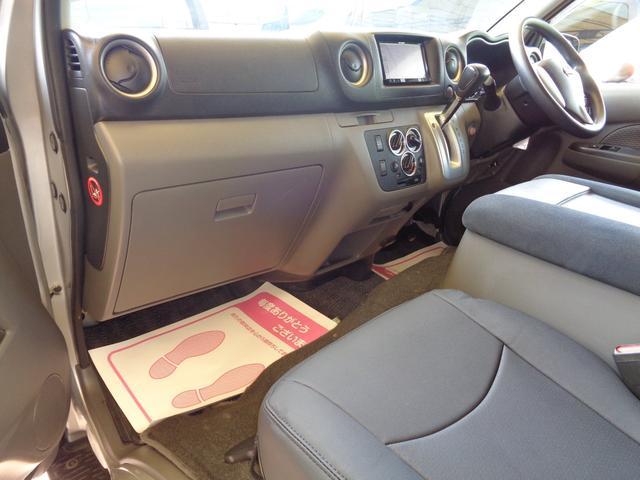 ロングライダープレミアムGXターボ 4WD1オーナーナビTV後席TVバックカメラエアロHIDライト&LEDデイライト15AW黒革調シートWエアバックインテリキーAC100V(69枚目)