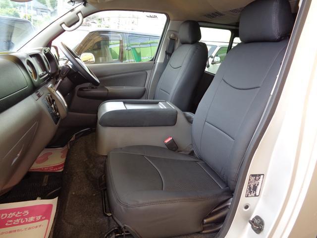 ロングライダープレミアムGXターボ 4WD1オーナーナビTV後席TVバックカメラエアロHIDライト&LEDデイライト15AW黒革調シートWエアバックインテリキーAC100V(70枚目)