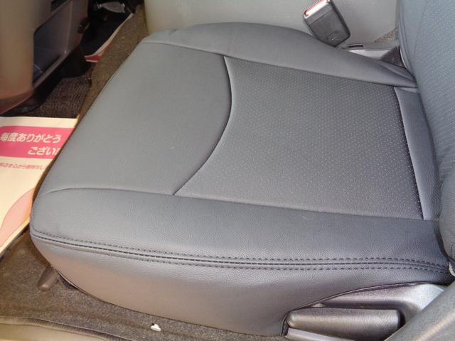 ロングライダープレミアムGXターボ 4WD1オーナーナビTV後席TVバックカメラエアロHIDライト&LEDデイライト15AW黒革調シートWエアバックインテリキーAC100V(72枚目)