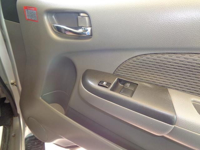 ロングライダープレミアムGXターボ 4WD1オーナーナビTV後席TVバックカメラエアロHIDライト&LEDデイライト15AW黒革調シートWエアバックインテリキーAC100V(76枚目)
