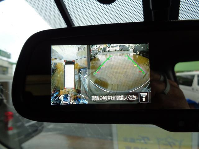 ロングプレミアムGXターボ 1オーナー禁煙車SDフルセグ全方位カメラEブレーキ横滑り防止DレコーダーインテリキーLEDライト16AW&H20ホワイトレター黒革調シートWエアバック(12枚目)