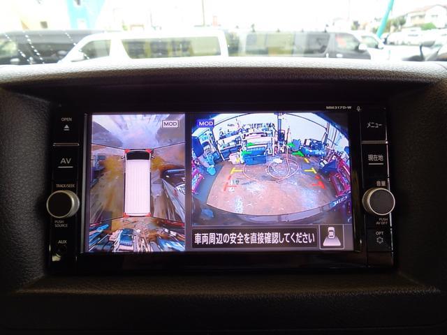 ロングプレミアムGXターボ 1オーナー禁煙車SDフルセグ全方位カメラEブレーキ横滑り防止DレコーダーインテリキーLEDライト16AW&H20ホワイトレター黒革調シートWエアバック(18枚目)