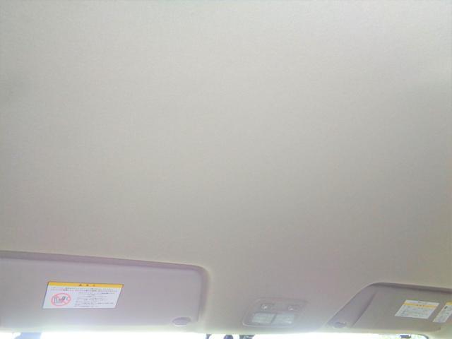 ロングプレミアムGXターボ 1オーナー禁煙車SDフルセグ全方位カメラEブレーキ横滑り防止DレコーダーインテリキーLEDライト16AW&H20ホワイトレター黒革調シートWエアバック(66枚目)