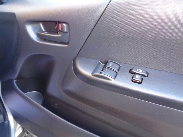 DX 5型TSSレンタUP法人1オーナー禁煙ナビBカメラ電動ドアエアロBKインナーLEDライト新品15AW&ナスカー右スライド窓2新規リアフィルム(75枚目)