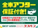 ロングプレミアムGXターボ 1オーナー禁煙車SDフルセグ全方位カメラEブレーキ横滑り防止DレコーダーインテリキーLEDライト16AW&H20ホワイトレター黒革調シートWエアバック(4枚目)