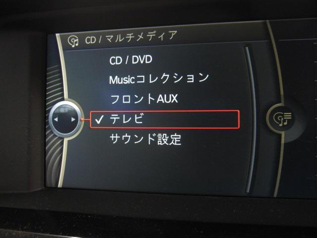 528iコンフォートPKG SR本革HDDナビ地デジTV(17枚目)