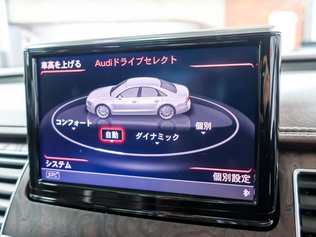 4.2FSIクワトロ デザインセレクションSR本革ナビDTV(17枚目)