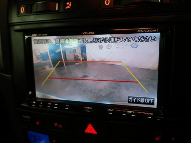 V8 シュトルツSRブラウン革HDDナビTVBカメラエアサス(17枚目)