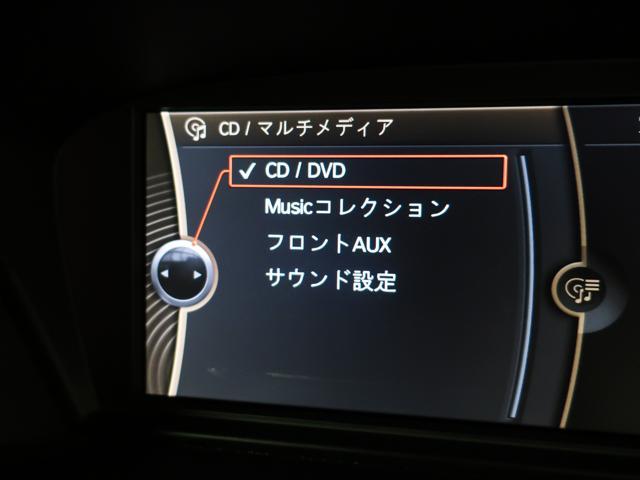 320iツーリング ハイライン 最終型本革HDDナビキセノン(17枚目)
