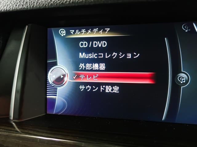 地デジフルセグTVやDVD再生等に対応した純正iドライブHDDナビを装備しております。ショートカットメニュー付で利便性が大きく向上した便利なマルチシステムです。