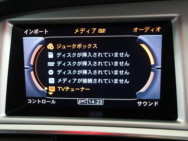 3.0TFSIクワトロ 本革 HDDナビ Bカメラ DTV(16枚目)