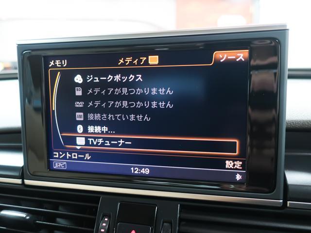 3.0TFSIクワトロ 1オナ ACC 本革 ナビ フルセグ(17枚目)
