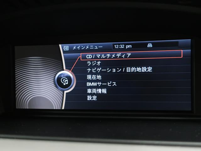 320i 最終型 直噴EG HDDナビ コンフォートA(28枚目)