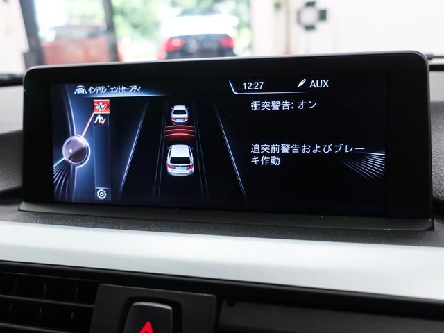 320dツーリング スポーツ Dアシスト 本革 HDDナビ Bカメラ クルコン(16枚目)