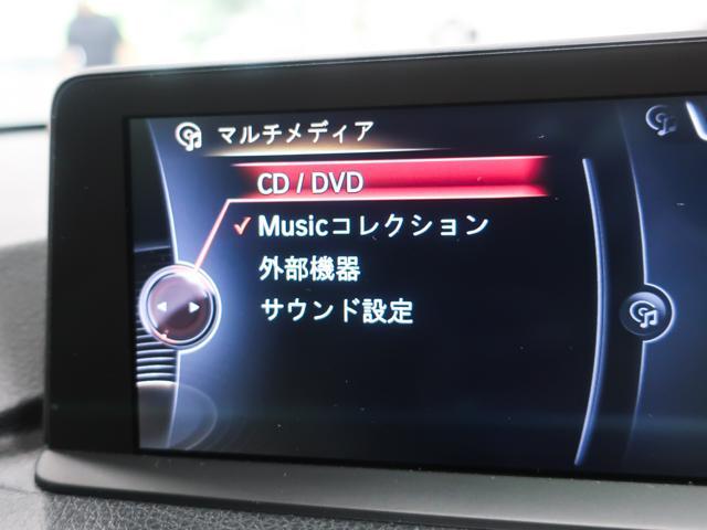 320i スポーツ Dアシスト HDDナビ Bカメラ コンフォートA(31枚目)