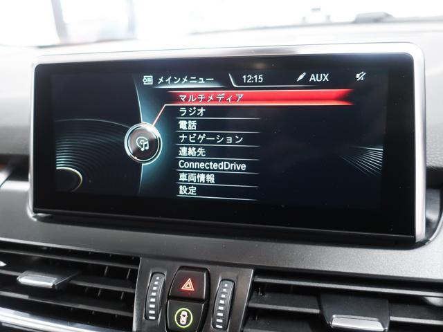 218iアクティブツアラー ラグジュアリー ACC Dアシスト HDDナビ Bカメラ 本革 シートヒーター(37枚目)