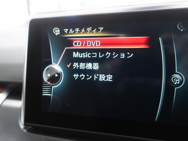 218iアクティブツアラー ラグジュアリー ACC Dアシスト HDDナビ Bカメラ 本革 シートヒーター(38枚目)