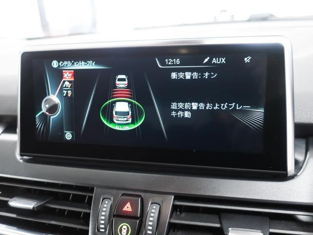 218iアクティブツアラー ラグジュアリー ACC Dアシスト HDDナビ Bカメラ 本革 シートヒーター(40枚目)