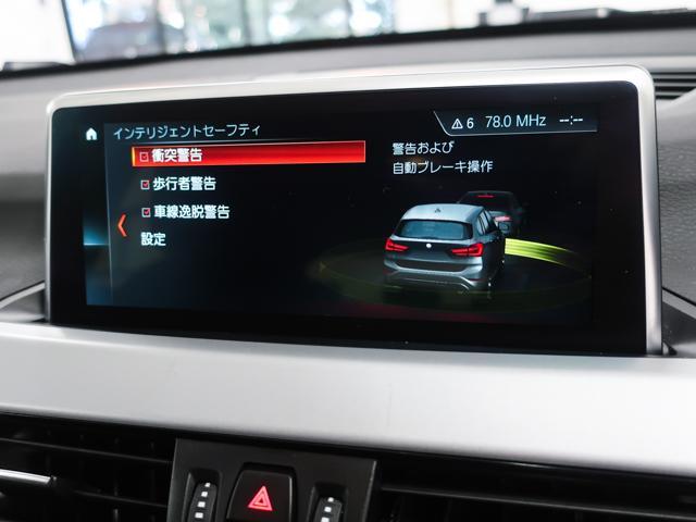xDrive 18d Dアシスト 純正ナビ Bカメラ ミラー型ETC LEDヘッドライト プッシュスタート(16枚目)
