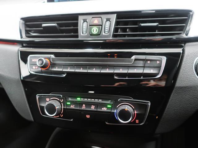 xDrive 18d Dアシスト 純正ナビ Bカメラ ミラー型ETC LEDヘッドライト プッシュスタート(19枚目)