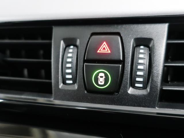 xDrive 18d Dアシスト 純正ナビ Bカメラ ミラー型ETC LEDヘッドライト プッシュスタート(24枚目)