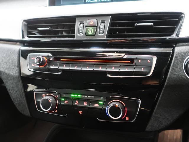 xDrive 18d Dアシスト 純正ナビ Bカメラ ミラー型ETC LEDヘッドライト プッシュスタート(20枚目)