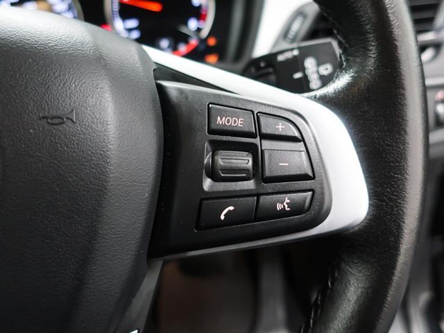 xDrive 18d Dアシスト 純正ナビ Bカメラ ミラー型ETC LEDヘッドライト プッシュスタート(23枚目)