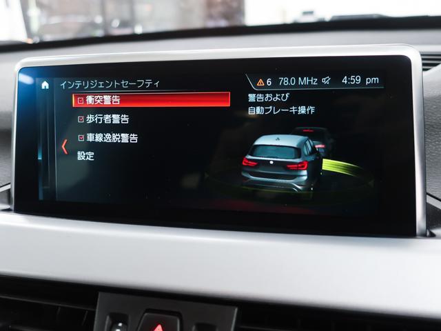 xDrive 18d Dアシスト 純正ナビ Bカメラ ミラー型ETC LEDヘッドライト プッシュスタート(25枚目)