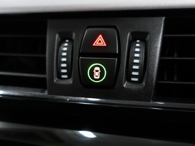 xDrive 18d Dアシスト 純正ナビ Bカメラ ミラー型ETC LEDヘッドライト プッシュスタート(26枚目)
