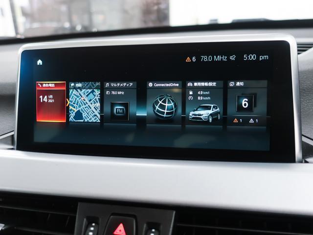 xDrive 18d Dアシスト 純正ナビ Bカメラ ミラー型ETC LEDヘッドライト プッシュスタート(27枚目)