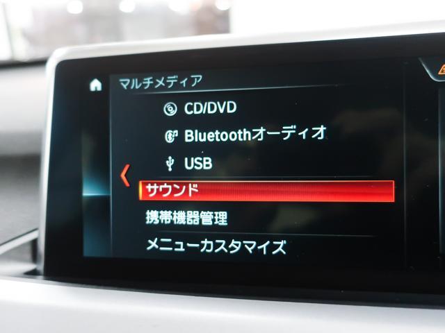 xDrive 18d Dアシスト 純正ナビ Bカメラ ミラー型ETC LEDヘッドライト プッシュスタート(28枚目)
