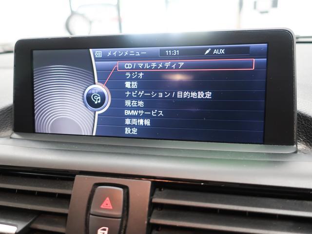 116i ファッショニスタ 限定車 本革 Bカメラ ナビ コンフォートA(25枚目)