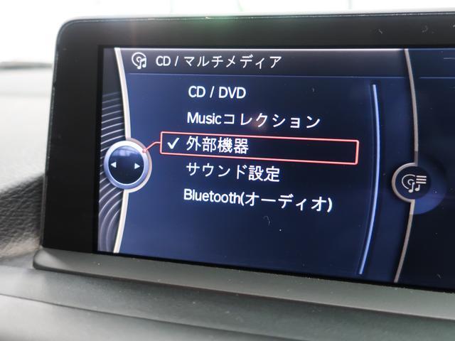 116i ファッショニスタ 限定車 本革 Bカメラ ナビ コンフォートA(27枚目)
