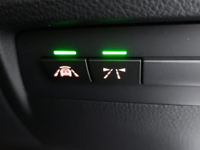 320d ラグジュアリー ACC Dアシスト 本革 HDDナビ コンフォートA(25枚目)