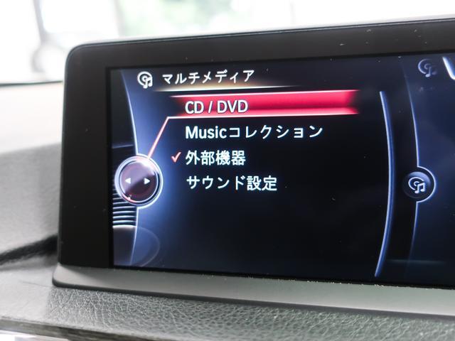 320d ラグジュアリー ACC Dアシスト 本革 HDDナビ コンフォートA(31枚目)