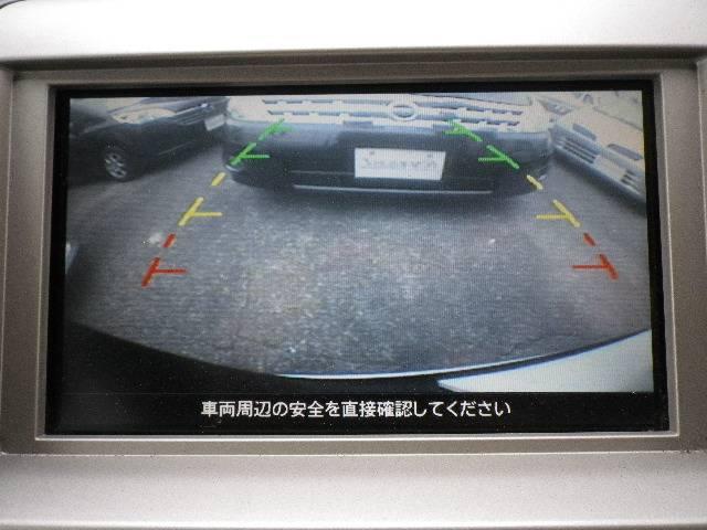 日産 セレナ 20RS 1オーナー 記録簿 純正ナビBカメラ Pスラ AW
