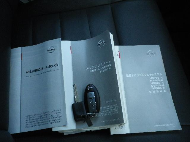 日産 エクストレイル Stt 1オーナー 記録簿 禁煙 ナビ キセノン ハイパーR