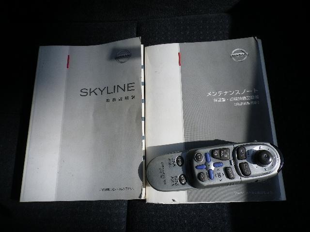日産 スカイライン 350GT 1オーナー 記録簿 キセノン ブレンボ 純正18