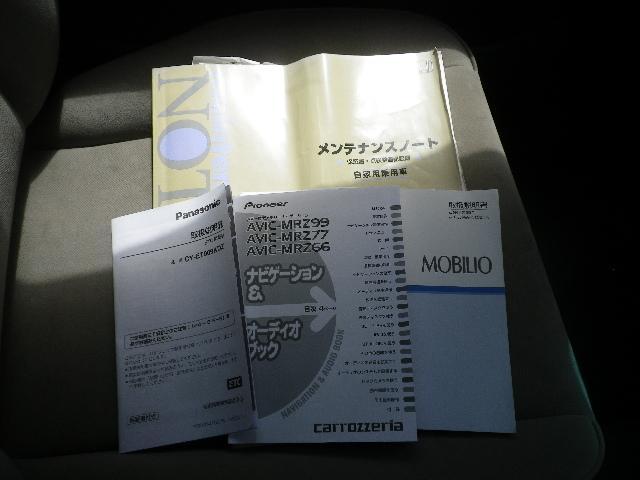 ホンダ モビリオ スマイルエディション 2オーナー 記録簿 DVD Pスライド