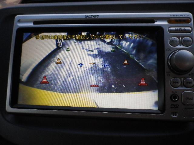 ホンダ フィット G スマートスタイルエディション 1オナ 記録 禁煙車 ナビ