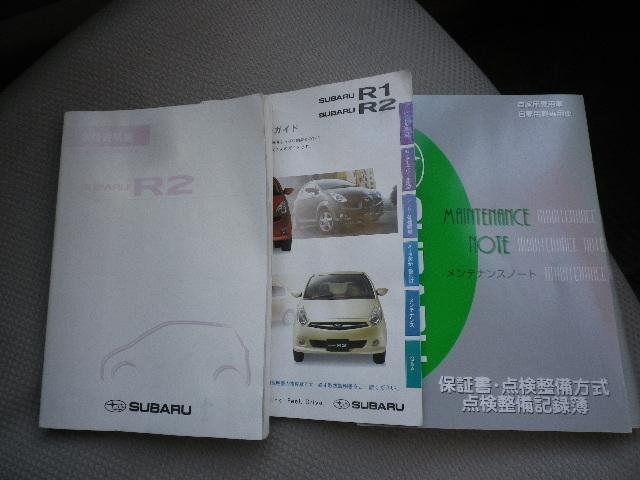 スバル R2 i ワンオーナー 記録簿 禁煙車 ナビ キーレス フォグ