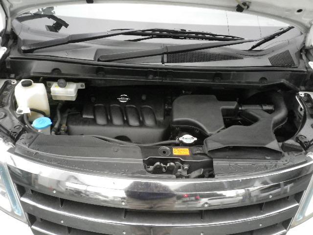 日産 セレナ ライダーS 1オーナー 禁煙車 HDD キセノン Pスライド