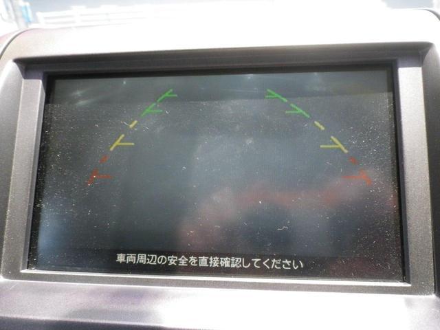 ライダーS 1オーナー HDDナビ Pスラ HID スマキー(13枚目)