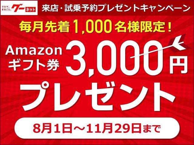 CC カラーライン 電動オープン キーレス コンビシート(2枚目)