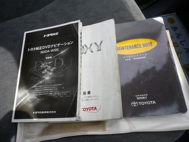 X 1オーナー 記録簿 Wサンルーフ 両側オート キセノンH(8枚目)
