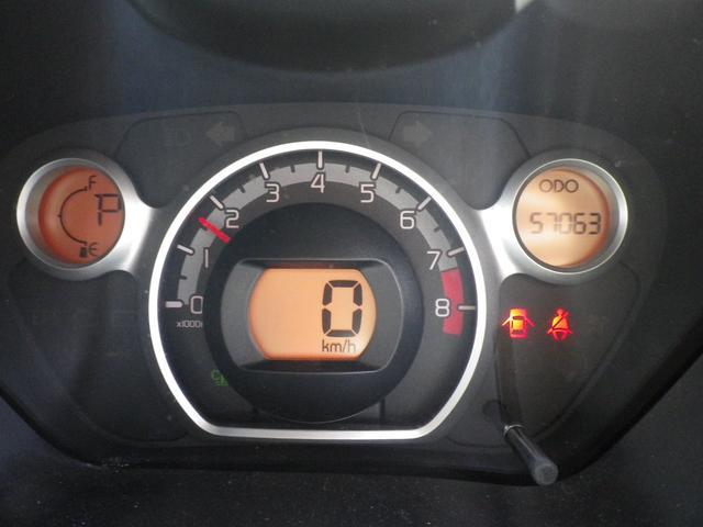 M 4WD 1オーナー HDD スマートキー シートヒーター(6枚目)